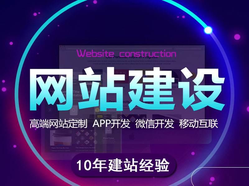 贵阳阳光创信bobapp官网下载建设
